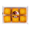 Roomboter custard cake