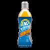 Sportdrank hydration